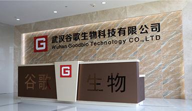 武汉谷歌生物科技有限公司
